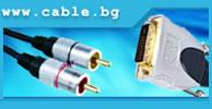 кабели, HDMI, VGA, Кабели за тонколони, компютри, аудио - видео кабели от директен вносител